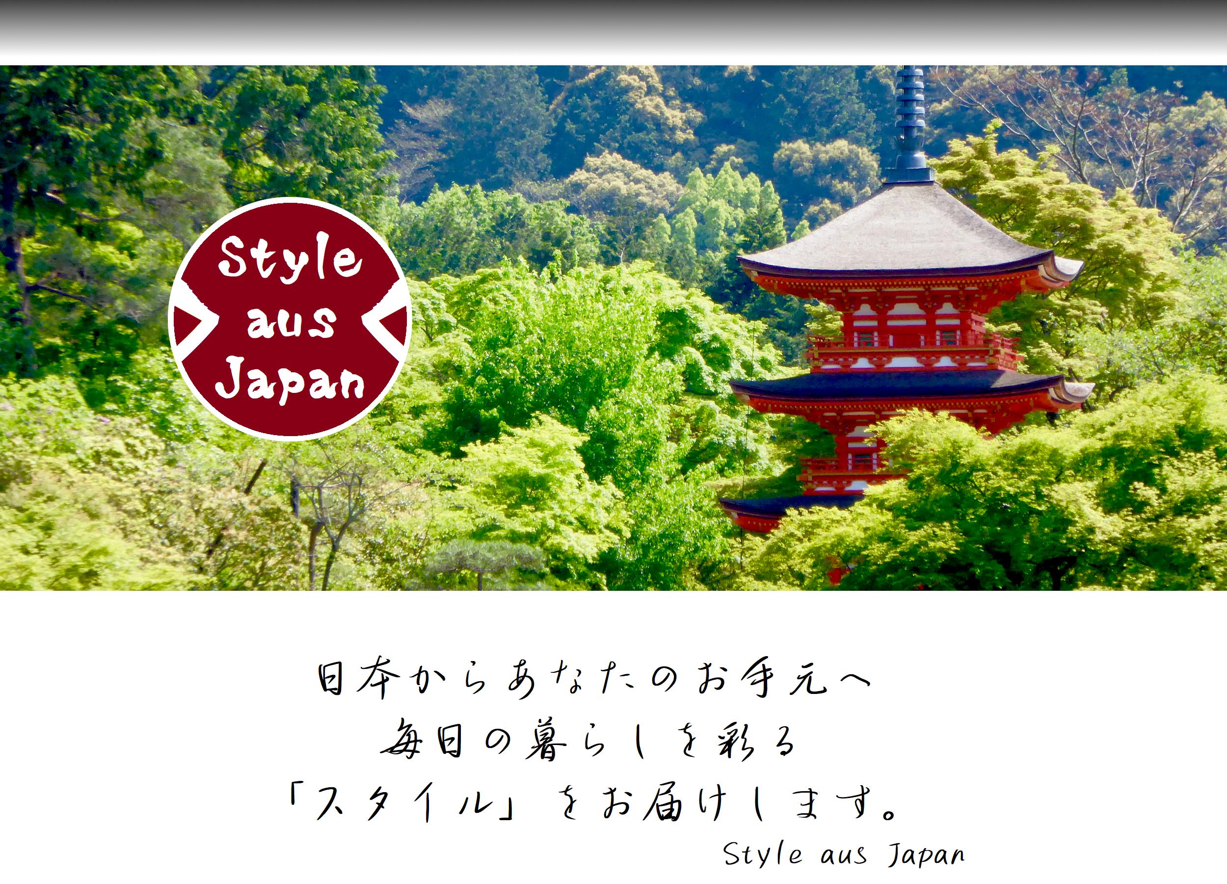 Style aus Japan